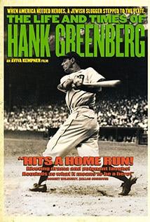 Image of The Life and Times of Hank Greenberg