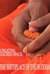 Image of Creating Sacred Space: The Birthplace of the Buddha