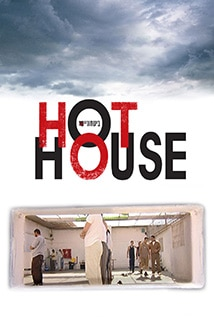 Image of Hot House