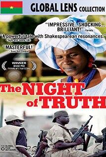 Image of The Night of Truth (La Nuit de la Verité)