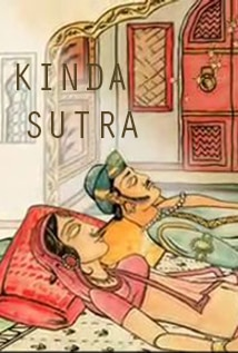 Image of Kinda Sutra