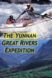Image of The Yunnan Great Rivers Expedition