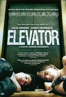 Image of Elevator