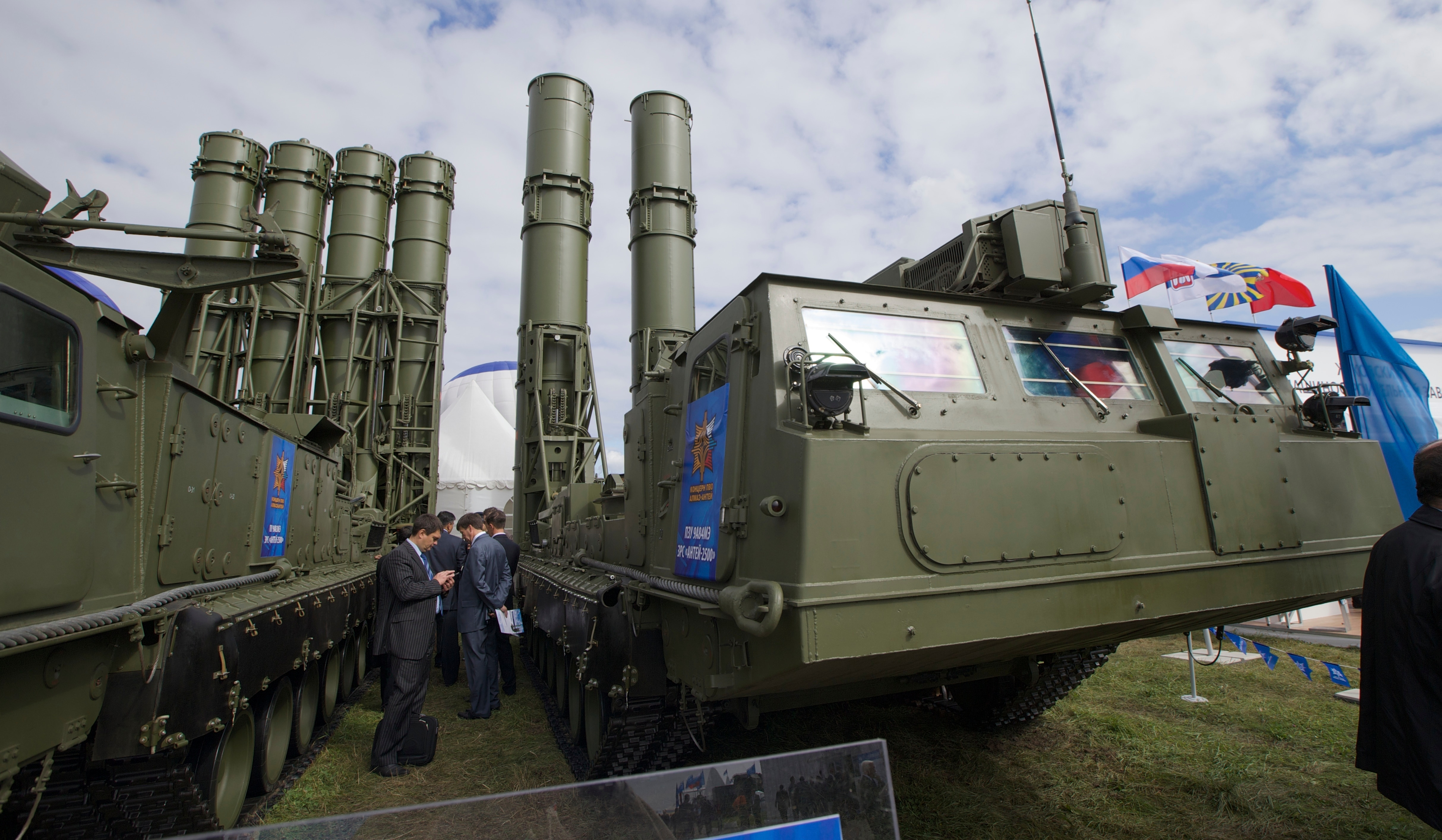 S-300 air defense missile system