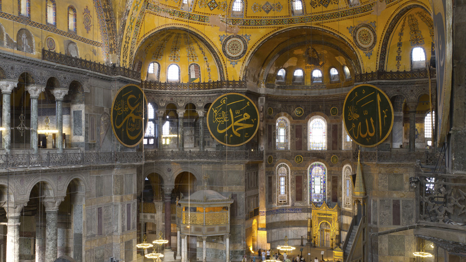 Hagia Sophia The Great Courses Plus