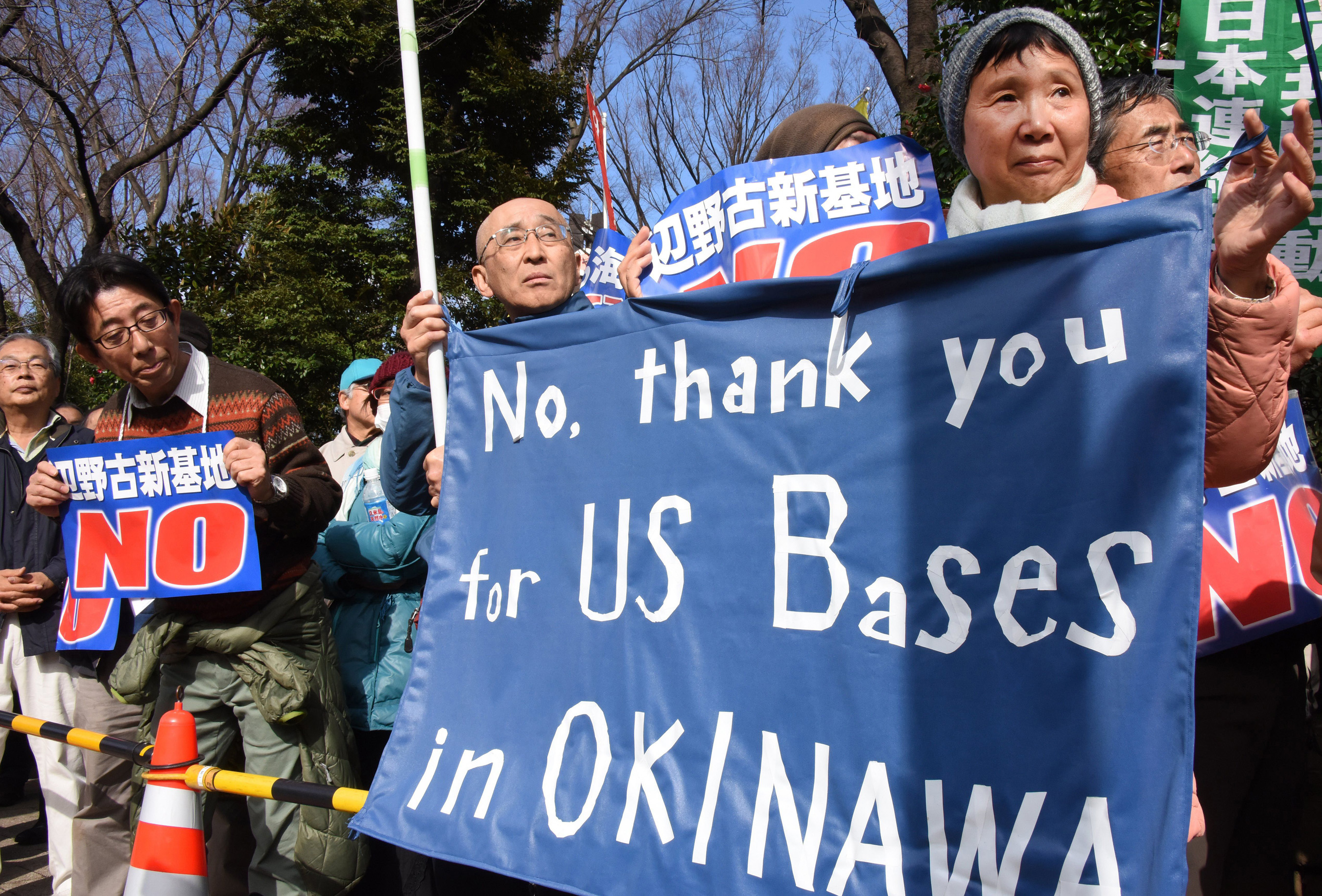 JAPAN-US-OKINAWA-DEFENCE