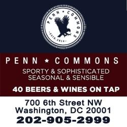 Penn Commons Logo
