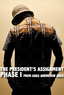 Image of Season 1 Episode 5 President's Assignment Phase 1