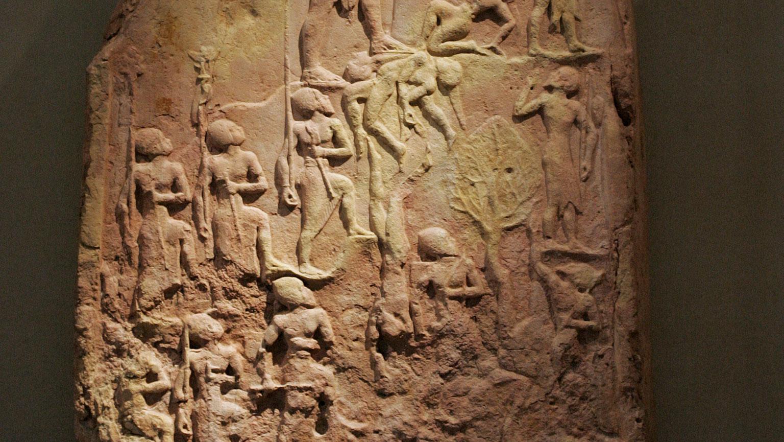 victory stela of naram