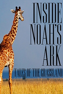 Image of Inside Noah's Ark: Tales of the Grassland