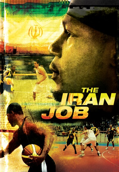 The Iran Job - Trailer