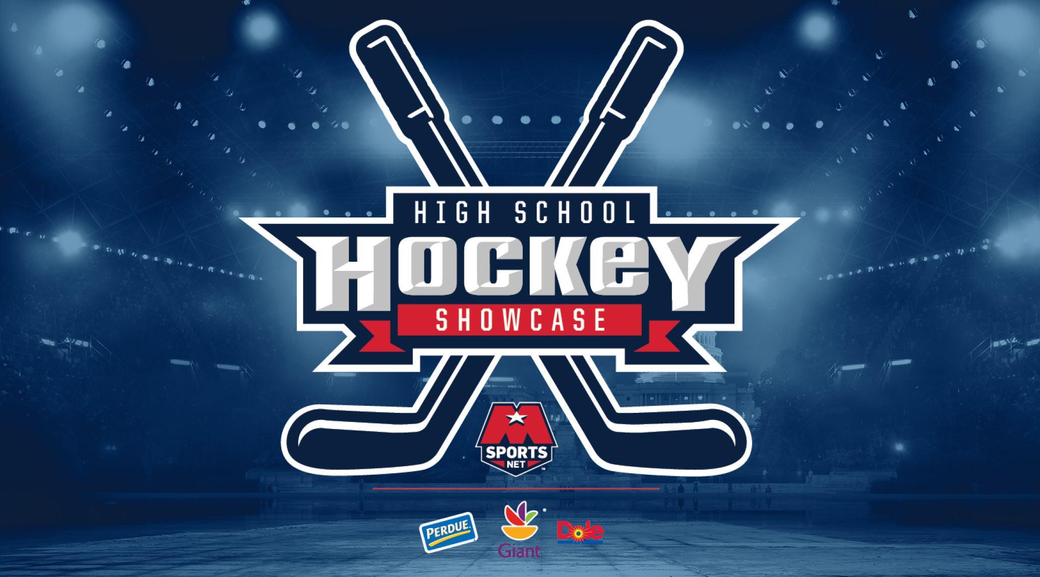 St Albans Giant HS Hockey Showcase