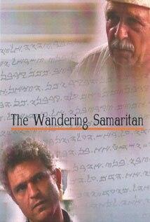 Image of The Wandering Samaritan