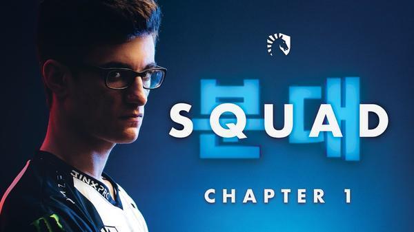 SQUAD Chapter 1: Pilot