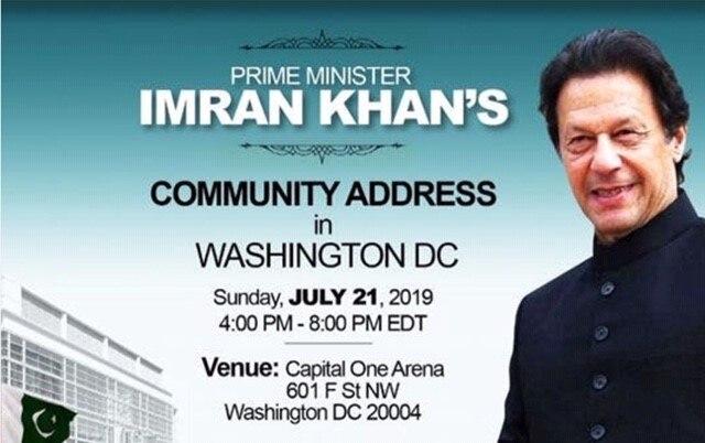 Prime Minister Imran Khan's Community Address