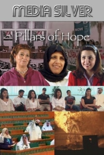 Image of Pillars of Hope