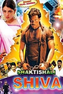 Image of Shaktishali Shiva