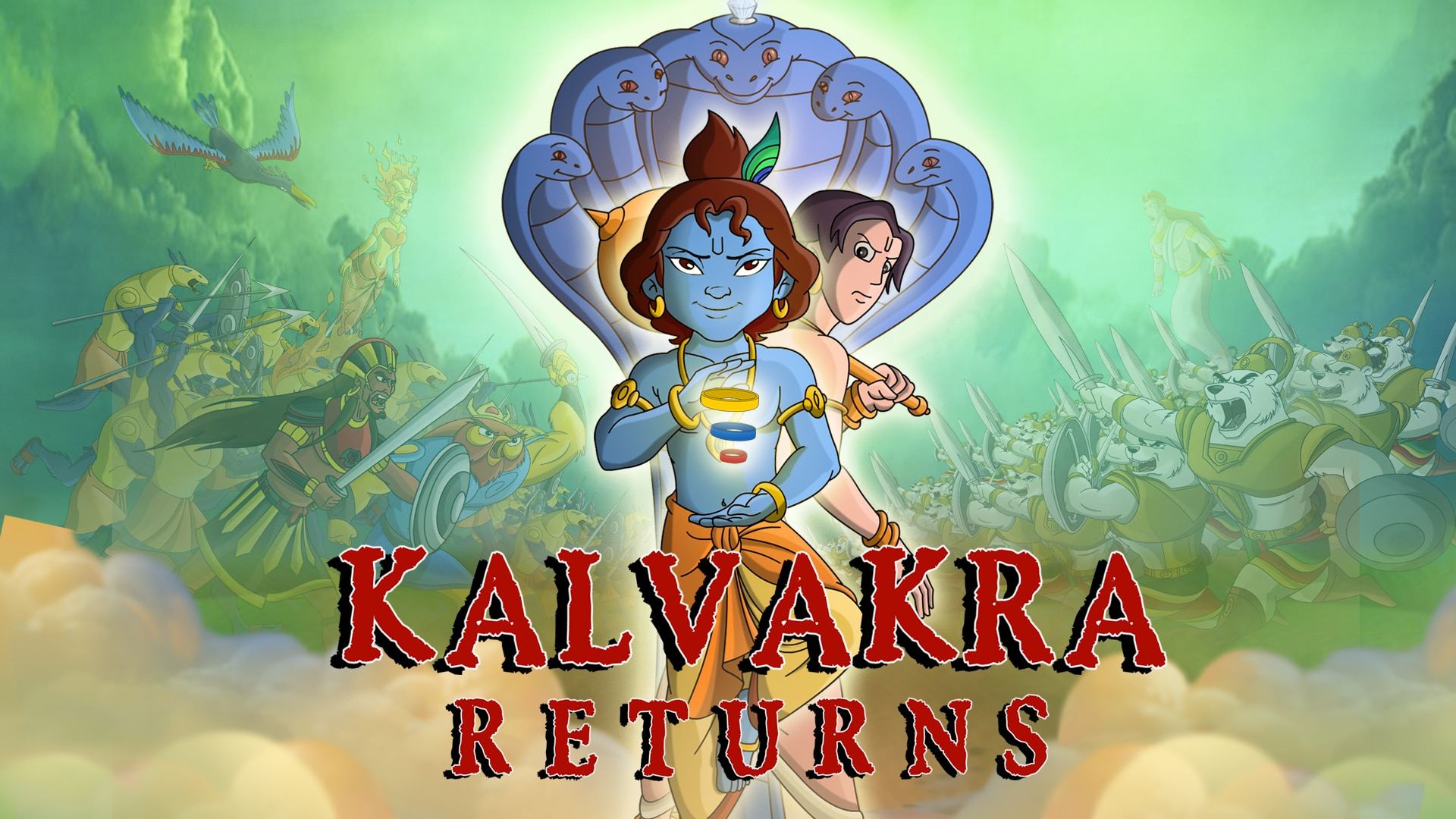 Krishna Balram Kalvakra Returns Full Movie In Telugu
