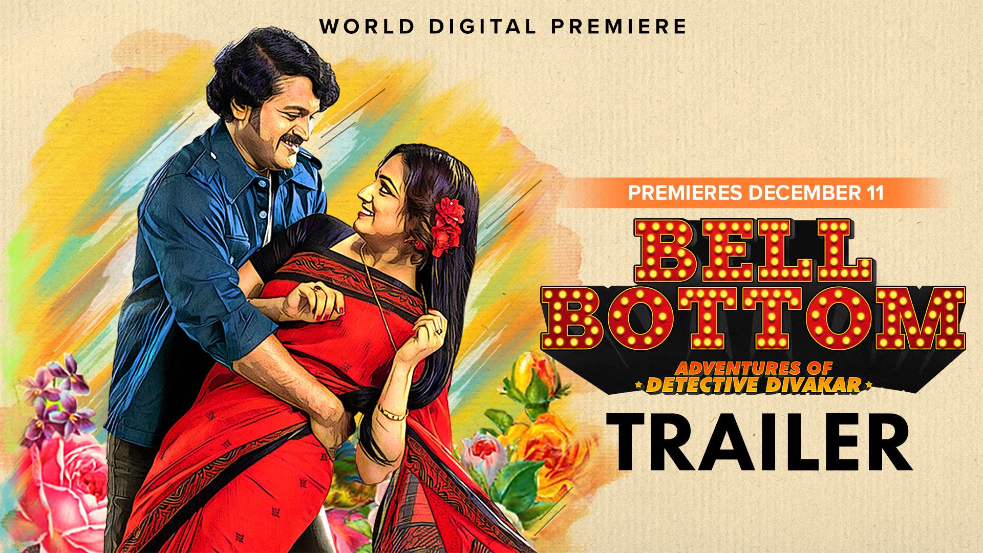 Bell Bottom Trailer
