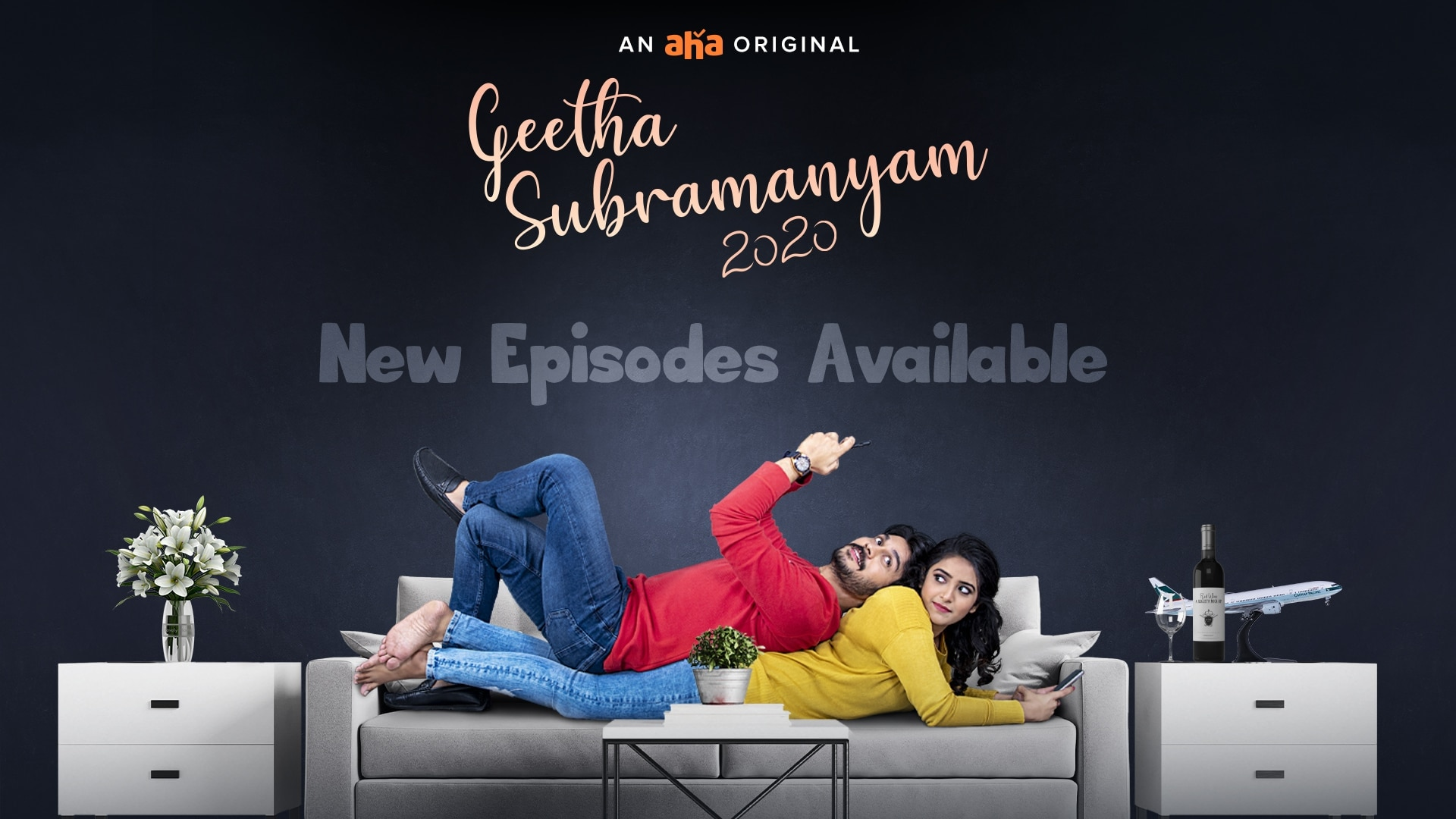 Watch Geetha Subramanyam 2020 Web Series
