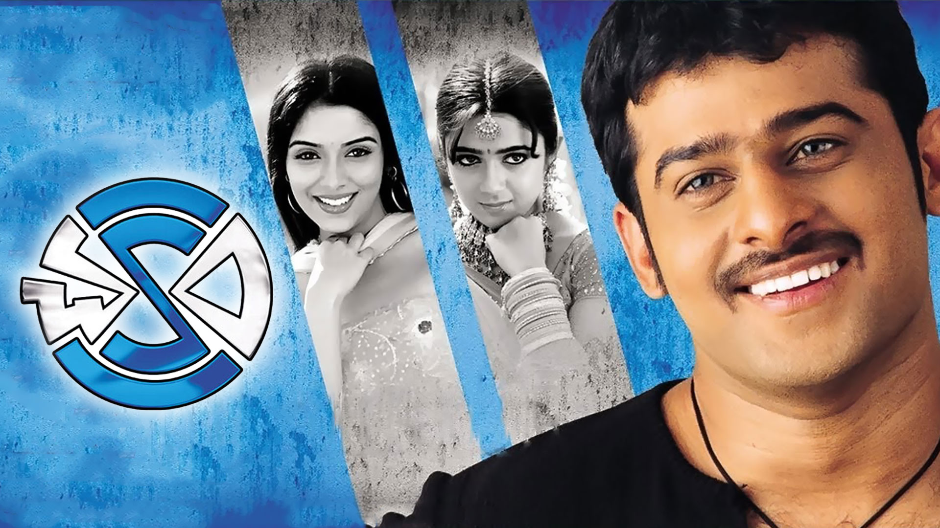Watch Chakram Full Length Movie Online in HD Quality - 1080 p