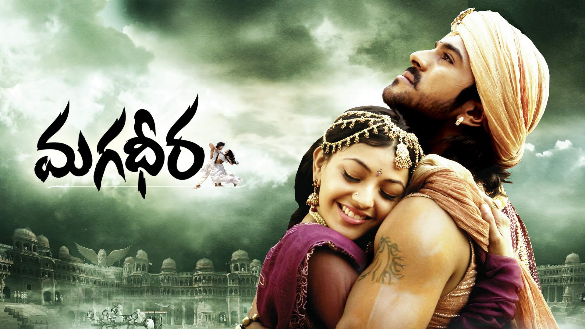 Watch Magadheera Full Length Movie in HD Online in HD 1080 p