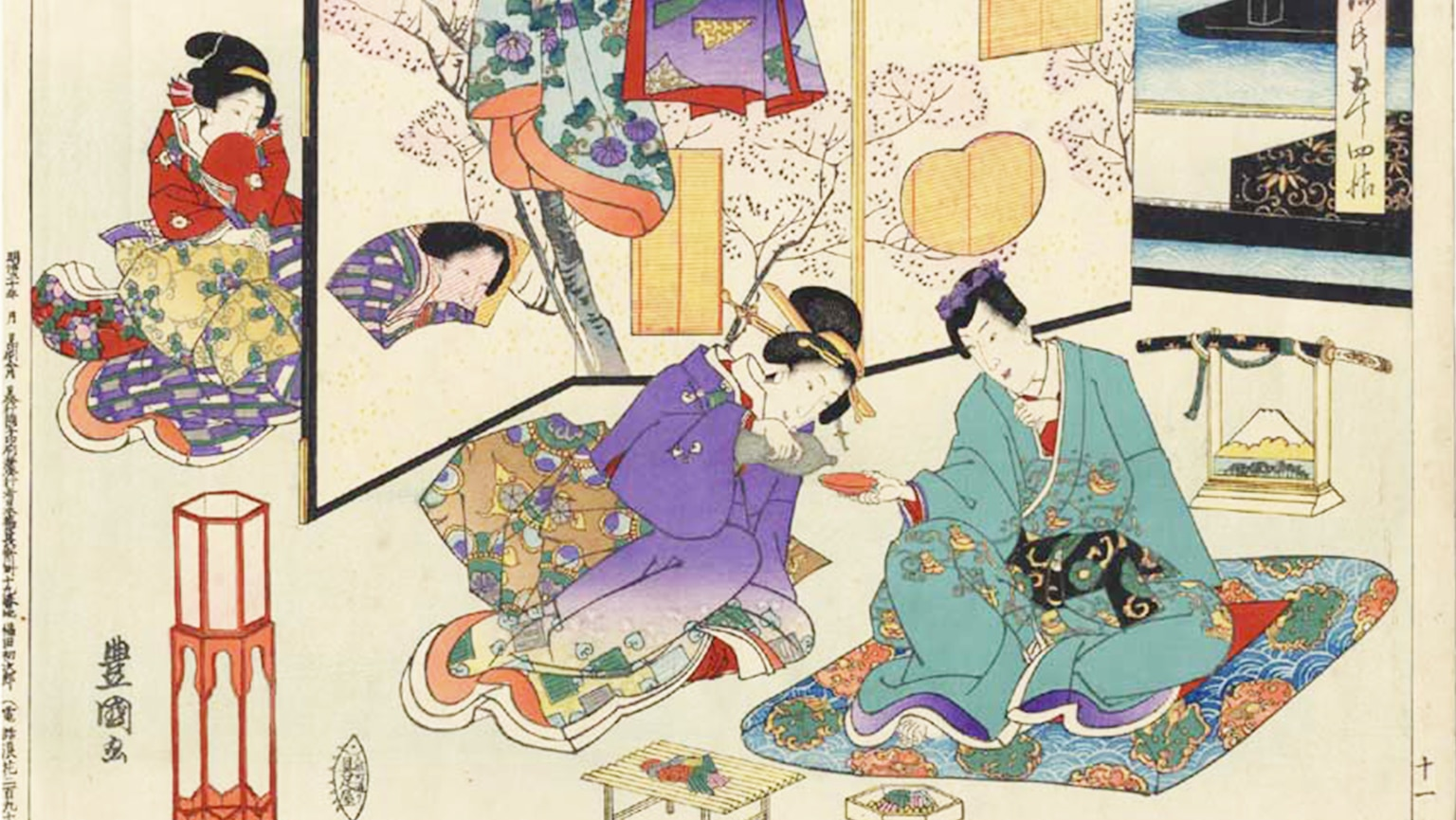 Japan—The World of the Heian