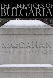 Image of The Liberators of Bulgaria