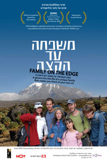 Image of Family on the Edge