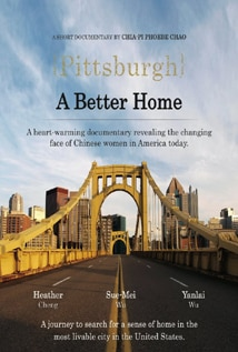 Image of Pittsburgh: A Better Home