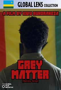 Image of Grey Matter (Matière Grise)