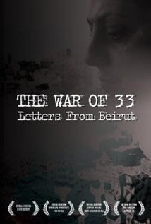 Image of War of 33: Letters from Beirut