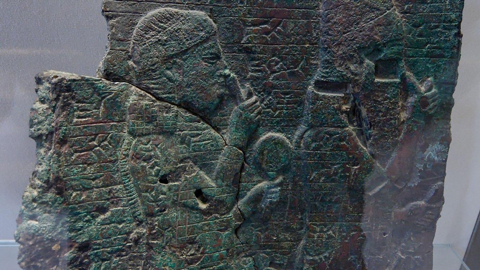 Imperial Assyria