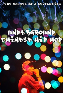 Image of Underground Chinese Hip Hop