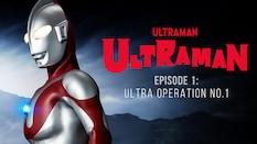 Ultra Operation No. 1