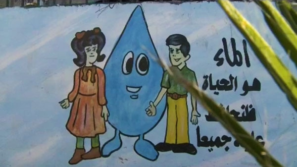 Israel, Jordan, West Bank, Water in a Thirsty Land
