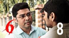 Forget Rikhia forget everything - Hindi