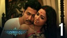Manbhanjan Part 1 - Hindi