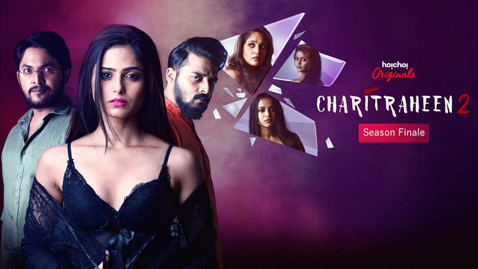 charitraheen 2019 এর ছবির ফলাফল
