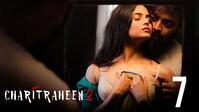 Charitraheen | Hoichoi - Movies | Originals