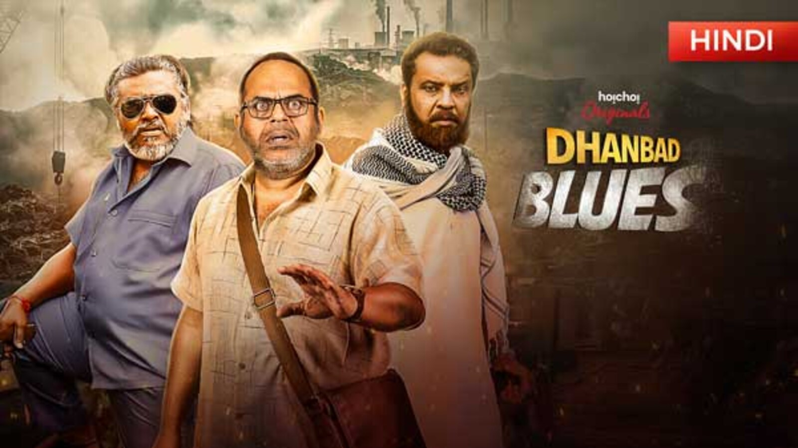 Dhanbad Blues (Hindi) | Hoichoi - Movies | Originals