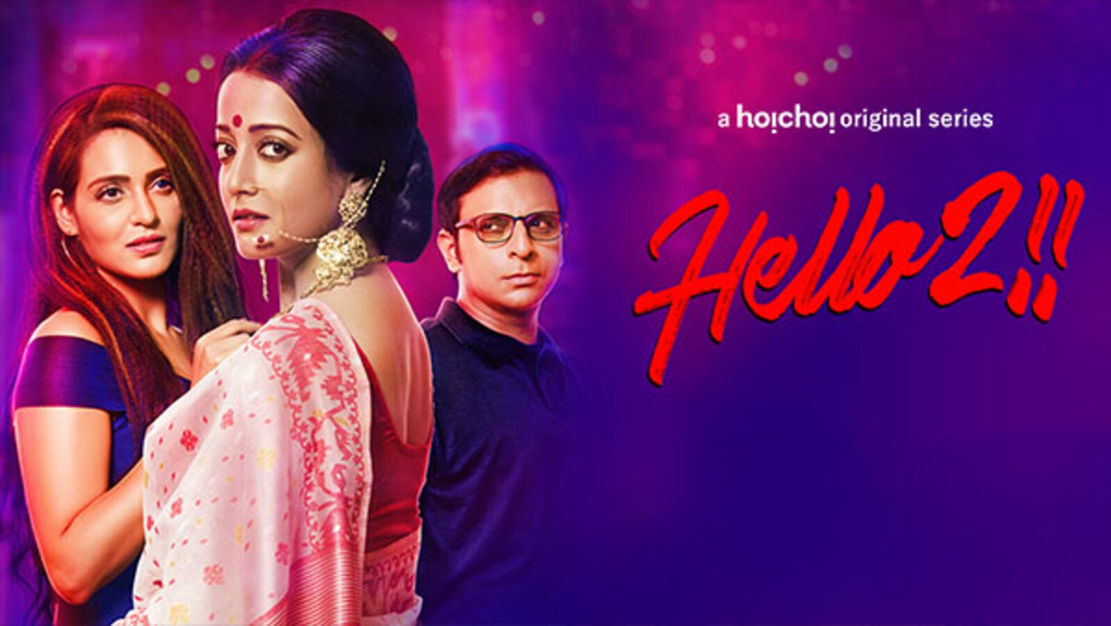 Hello (2018) Bangla HDRip Season 2 Complte  720P HDRip Download