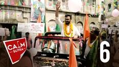 Vote for Dildo Kumar - Hindi