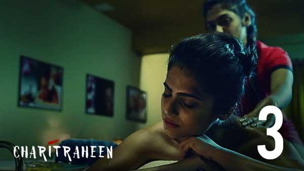 18+] Charitraheen (2018) Bengali WEB-DL – 480P   720P – x264