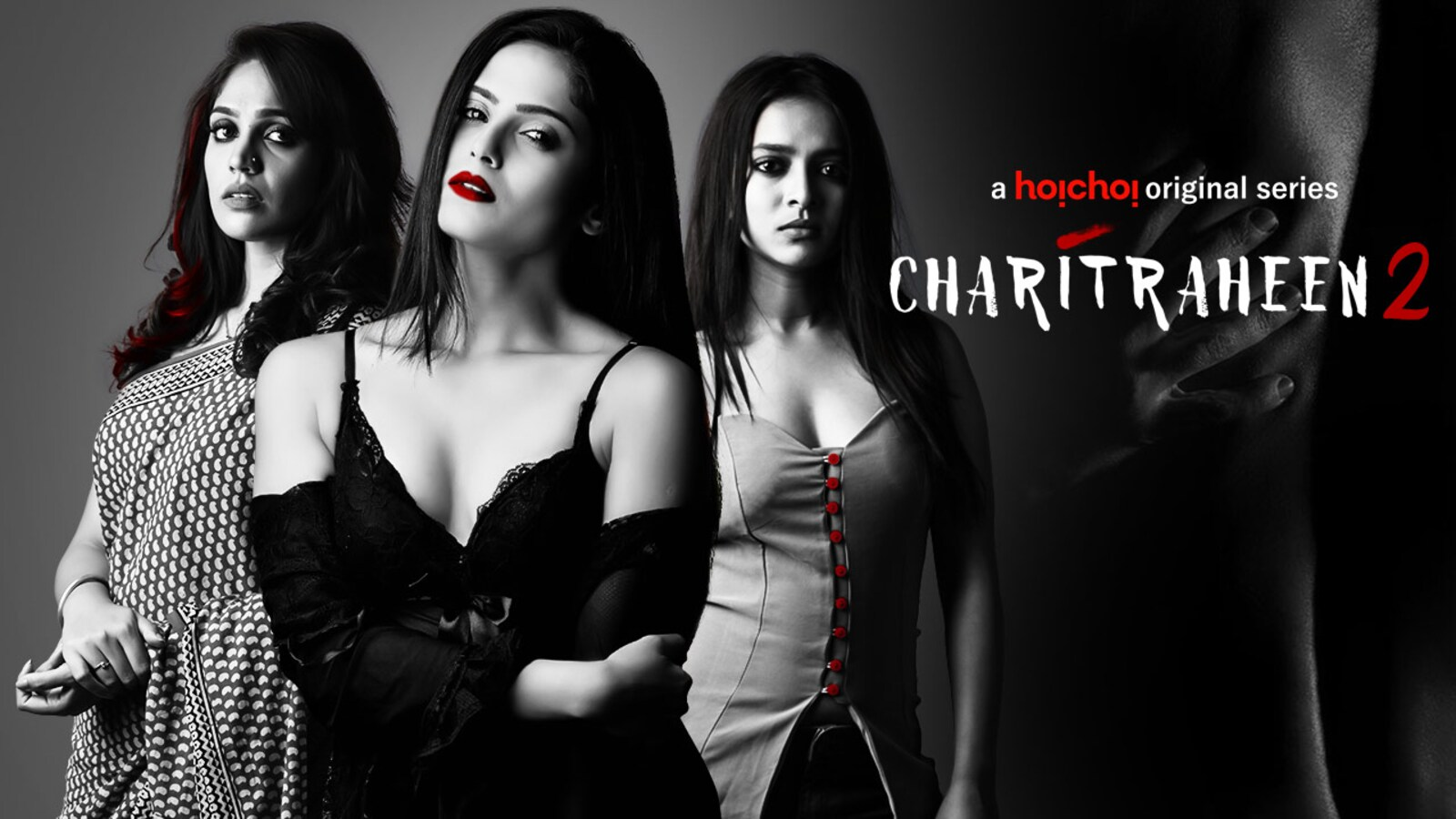 Charitraheen | Hoichoi - Movies | Originals