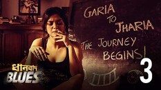 Garia To Jharia