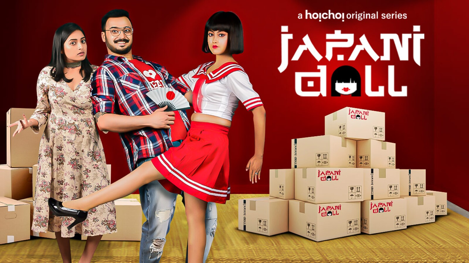 Image result for japani doll hoichoi