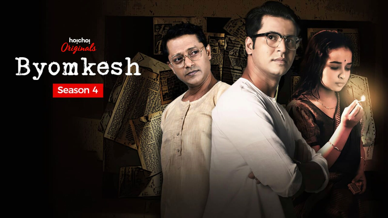Byomkesh | Hoichoi - Movies | Originals