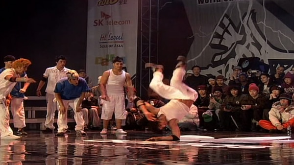 B-Boy Unit World Championship