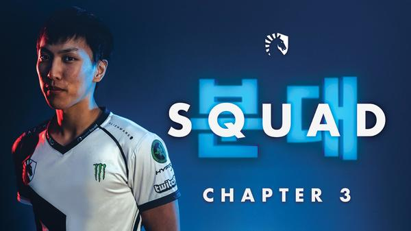 SQUAD Chapter 3: Faith